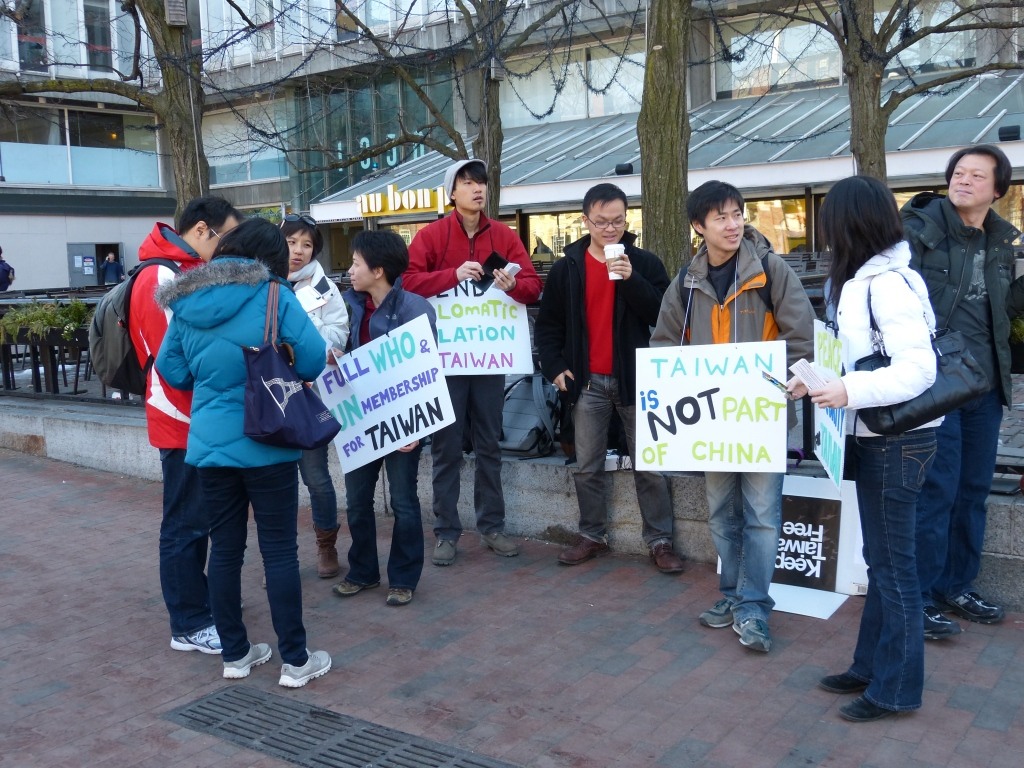 Monthly pro-Taiwan demonstration at Harvard Square.
