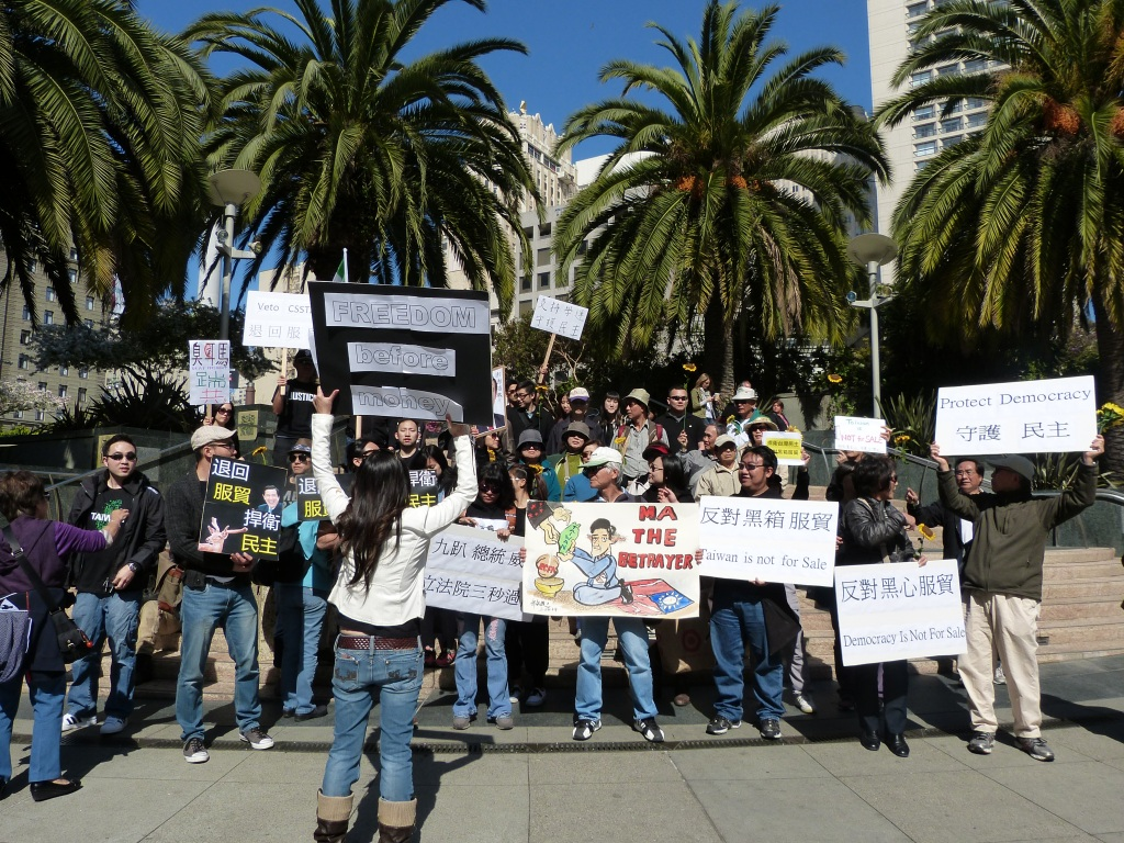 San Francisco supports the protests in Taiwan.